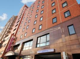 ホテルサンルート札幌、札幌市のホテル