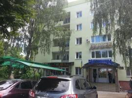 Hotel Druzhba, отель в городе Oleksandriya