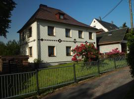 Rennsteigwohnung Rust, Hotel in der Nähe von: Schmiedefeld Ski Lift, Schmiedefeld am Rennsteig