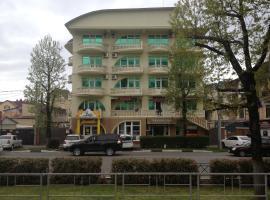 Отель Василеос, отель в Адлере