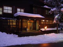Matsunoki-tei, hotel in Otari