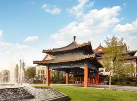 Hilton Tianjin Eco-City, hotel in Binhai