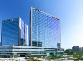 Courtyard by Marriott Zhengzhou East, hotel in Zhengzhou