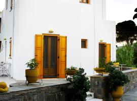 Alisachni, hotel in Serifos Chora