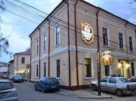 Porto Franco Residence, hotel in Brăila