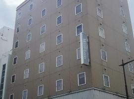 Hotel Monselaton, hotel en Chiba