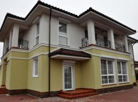 Villa Medved, hotel with pools in Kaliningrad