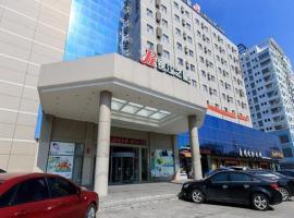 Jinjiang Inn Beihai Beibu Gulf Square, отель в городе Бэйхай
