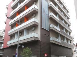 Aliakmon Hotel, hôtel à Kozani