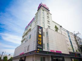 광주에 위치한 호텔 GuangJu Hotel Banana