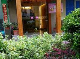 Hi Inn Liangpin Shanghai Linping Road, hotel near Shanghai Jewish Refugees Museum, Shanghai