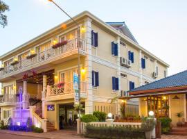 Le Bouton D'or Boutique Hotel, hôtel à Thakhek près de: Aéroport de Nakhon Phanom - KOP