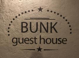 バンク ゲストハウス ホンデ、ソウルのB&B