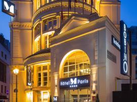Hôtel Le M, hotel en Montparnasse - 14º distrito, París