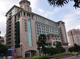 Zhongshan Yihe Grand Hotel, hotel in Zhongshan