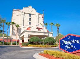 Hampton Inn Orlando-Convention Center International Drive Area, hotel near The Wheel at ICON Park Orlando, Orlando