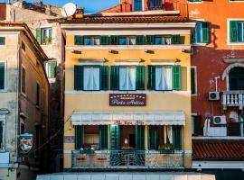 Residence Porta Antica, budget hotel in Rovinj