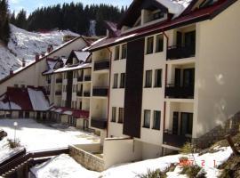 Laplandia Hotel, apartment in Pamporovo