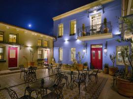 Hotel Antique, hotel in Ioannina