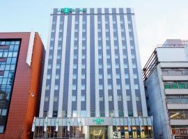 UNIZO INN Sapporo, hotel in zona Sapporo Mitsukoshi, Sapporo