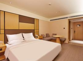 JI Hotel Quanzhou Wanda Plaza, отель в городе Цюаньчжоу