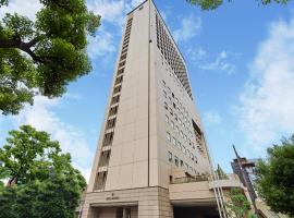Hotel Hanshin Osaka, hotel near Dojima Yakushido, Osaka
