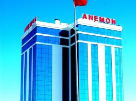 Anemon Konya, отель в Конье