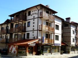 Хотел Думанов, хотел близо до Връх Вихрен, Банско