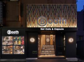 Booth Netcafe & Capsule, hotel a capsule a Tokyo