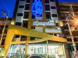Klongrien Boutique Hotel, hotel in Hat Yai