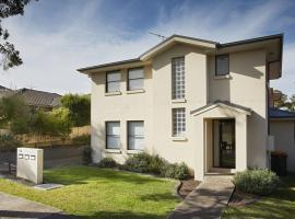 Charlestown Terrace Apartments, apartment in Newcastle