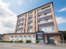Seaside Hotel Taimaru Kaigetsu, hotel near Otsuka Museum of Art, Naruto