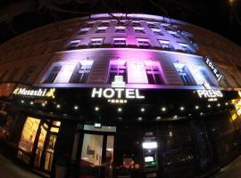Hotel Prens Berlin, hotel in Kreuzberg, Berlin