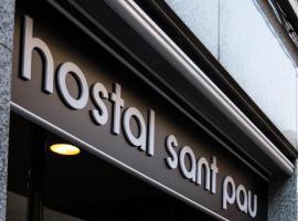 Hostal Sant Pau, hotel in Barcelona