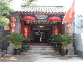 Citycourt Hotel, Hotel in der Nähe von: Houhai Bar Street, Peking