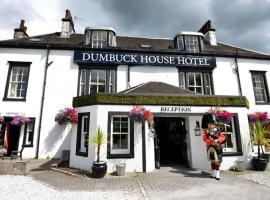 The Dumbuck House Hotel, hotel in Dumbarton
