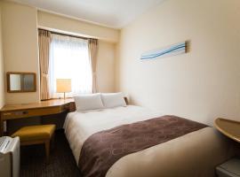 Osaka Umeda OS Hotel, hotel near Nozaki Park, Osaka