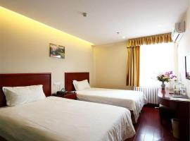 GreenTree Inn Beijing Yanqing District Railway Station North Plaza South CaiYuan Hotel, hotel in Yanqing