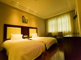 GreenTree Alliance Beijing Asian Sports Village Hotel, отель в Пекине