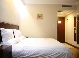 GreenTree Inn Beijing Shunyi Xinguozhan Express Hotel, hotel in Shunyi