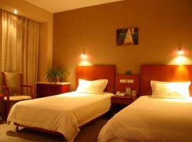 GreenTree Inn Beijing Changping Tiantongyuan East Taipingzhuang Road Express Hotel, hotel in Changping