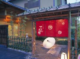 Ten Ten Temari, hotel in Matsue