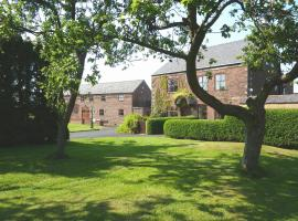 Parr Hall Farm Bed and Breakfast, B&B in Chorley
