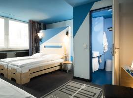 Superbude Hotel Hostel St. Georg, Hotel in der Nähe von: Hamburg Hauptbahnhof, Hamburg