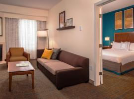 Residence Inn Chantilly Dulles South, hotell nära Washington Dulles internationella flygplats - IAD, Chantilly