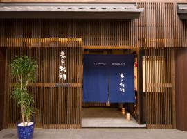 Tenpyo Ryokan, ryokan a Nara