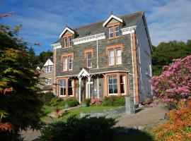 Maple Bank Country Guest House, hotel near Whinlatter Forest Park, Keswick