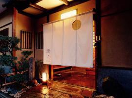 Mitsuki Kyoto, ryokan a Kyoto