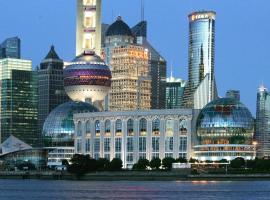 Oriental Riverside Bund View Hotel (Shanghai International Convention Center), hotel in Shanghai