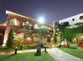 Wakan Luxury Villas and Suites, hotel em Jeddah
